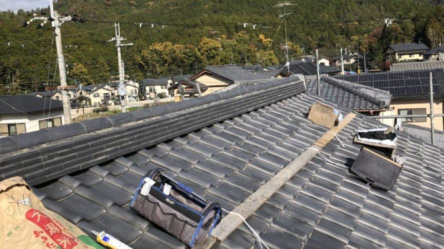 京都市山科区にて瓦屋根の葺き直し工事